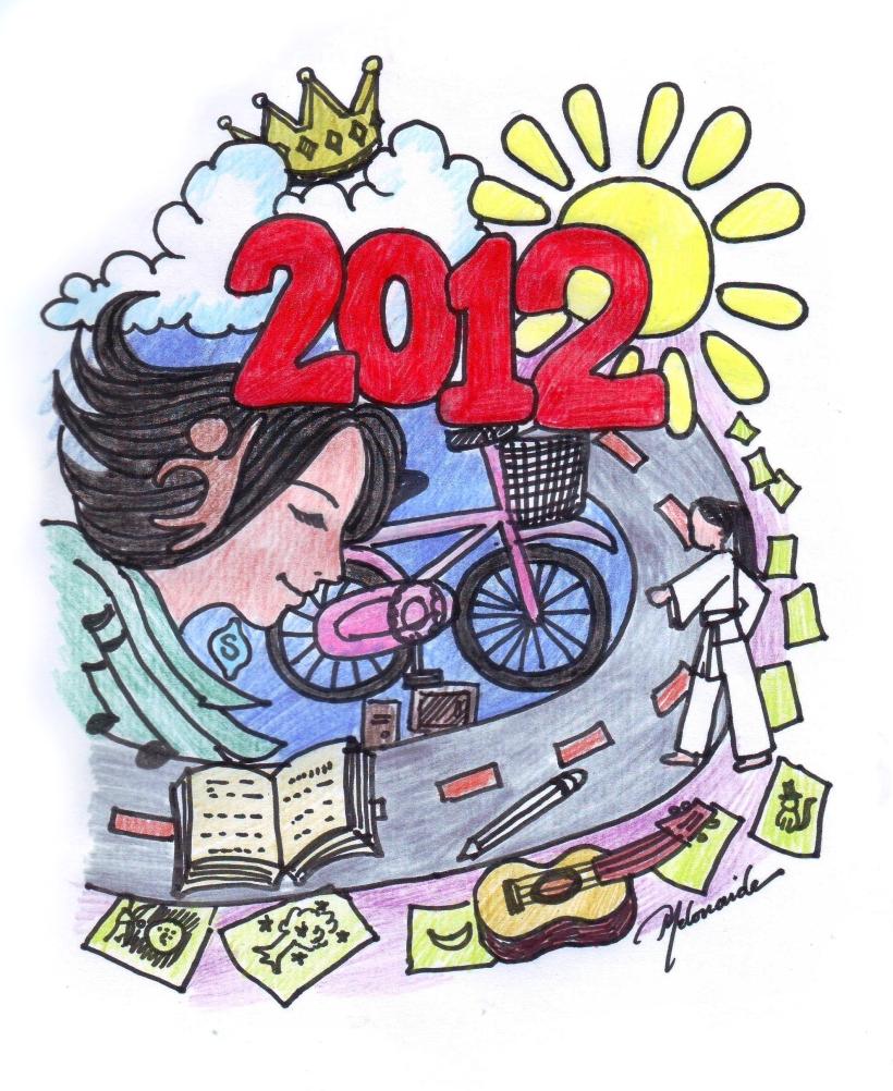 2012 doodle